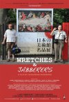 La locandina di Wretches & Jabberers