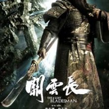 La locandina di The Lost Bladesman