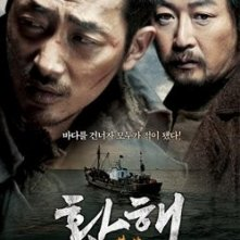 La locandina di The Yellow Sea