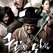 Seconda locandina del sudcoreano Blades of Blood