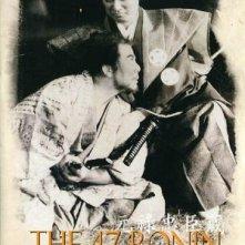 La locandina di Storia dei fedeli seguaci dell'epoca Genroku