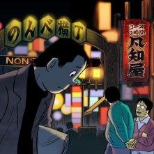 Una sequenza notturna di Tatsumi