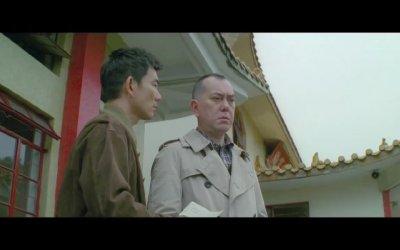 Punished - Trailer