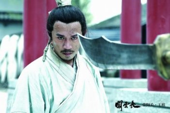 Una scena di The Lost Bladesman (Guan yun chang):