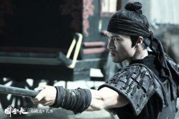Una sequenza del film The Lost Bladesman (2011)