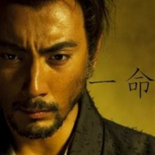 La locandina di Hara-Kiri: Death of a Samuraï