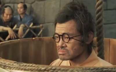 Saya-zamurai - Trailer