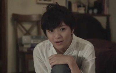 Tokyo Kouen - Trailer