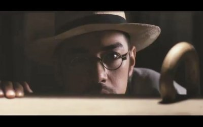 Wu xia - Trailer