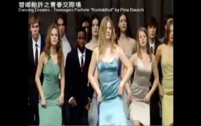 Dancing Dreams - Teenagers Perform - Trailer
