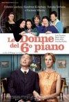 La locandina italiana di Le donne del sesto piano