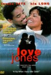 La locandina di Love Jones