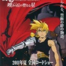 La locandina di Fullmetal Alchemist: Milos no Sei-Naru Hoshi