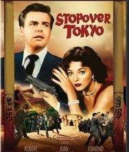 La locandina di Spionaggio a Tokyo