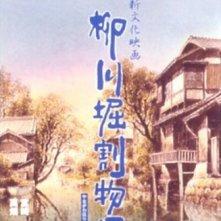 La locandina di The Story of Yanagawa's Canals
