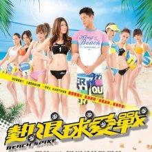 Poster di Beach Spike