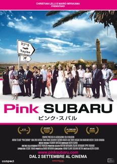 La Locandina Italiana Di Pink Subaru 212641
