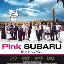 La locandina italiana di Pink Subaru