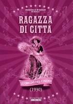 La Copertina Di Ragazza Di Citta Dvd 212732