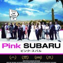 Pink Subaru: la locandina definitiva italiana