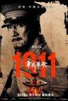 La locandina di 1911