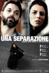 Una separazione: locandina italiana