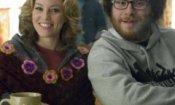 Zack & Miri - Amore a... primo sesso: Contenuti esclusivi DVD