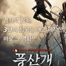 Poongsan, una locandina del film
