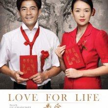 Love for life, la locandina italiana del film