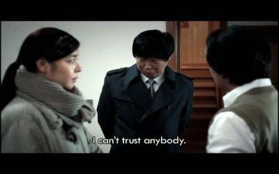 Trailer - Poongsan
