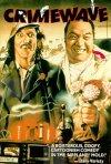 I due criminali più pazzi del mondo: la locandina del film