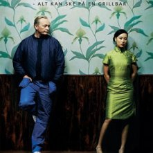 Kinamand: la locandina del film