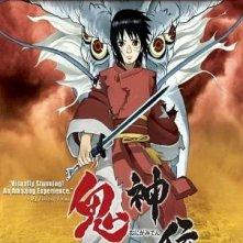 Legend of the Millennium Dragon: la locandina del film
