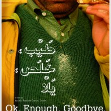 Ok, Enough, Goodbye: un poster del film