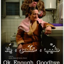 Ok, Enough, Goodbye: una locandina del film