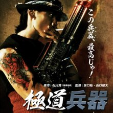 Yakuza Weapon: la locandina del film
