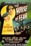 La casa del terrore - locandina