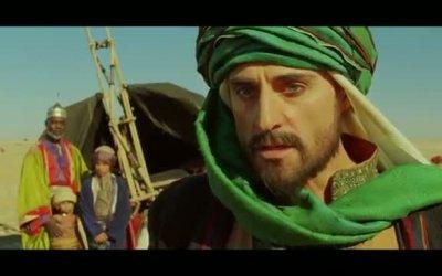 Trailer Italiano - Il principe del deserto