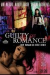 Guilty of Romance: la locandina del film