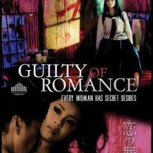 Guilty of Romance: la locandina del film