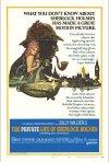 Vita privata di Sherlock Holmes: la locandina del film