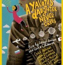 A Yakuza's Daughter Never Cries: la locandina del film