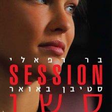 Session: la locandina del film