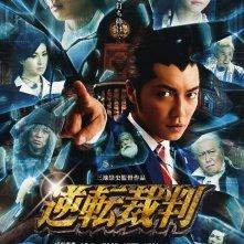 Gyakuten Saiban: la locandina del film