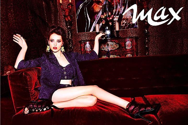 Felicity Jones fotografata da  Ellen von Unwerth per Max (2011)