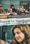 Beyond the Blackboard: la locandina del film