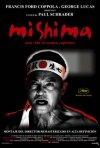 Mishima una vita di quattro capitoli: la locandina del film