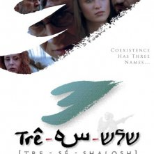 Tre - Sé - Shalosh: la locandina del film