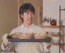 Shiawase no pan: una scena del film