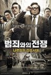 Nameless Gangster: ecco la locandina coreana